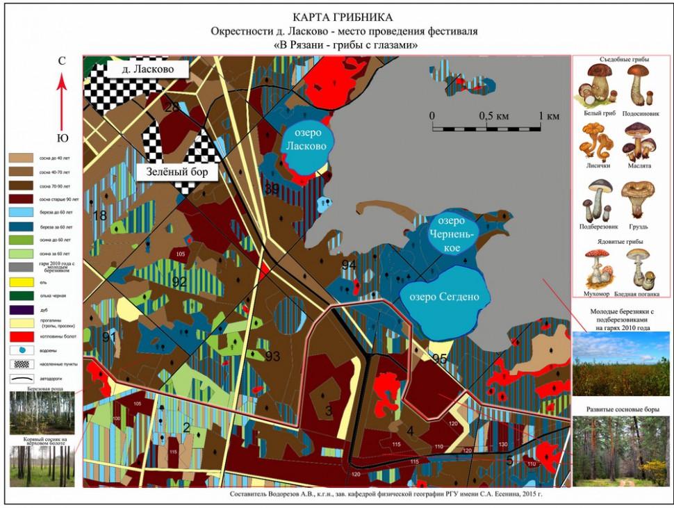 Грибная карта 2015