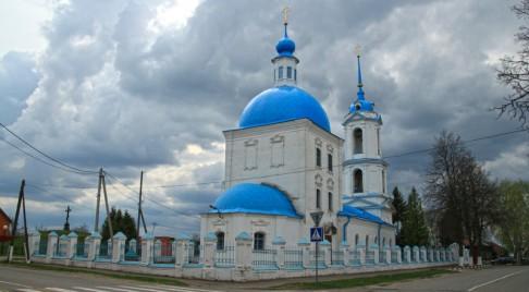 Зарайск - 15