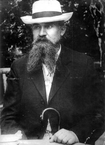 Николай Никитинский