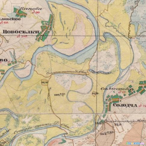 Новосёлки на карте Менде 1860 года