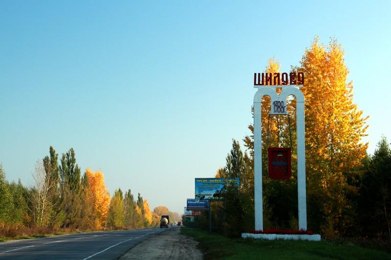 Стоматологическая поликлиника невского района на солидарности