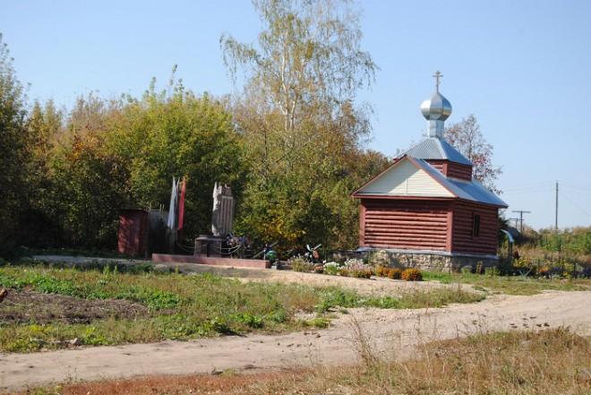 Родовое гнездо Головниных. Фото