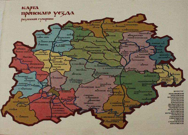 prostitutka-v-ryazanskoy-oblast