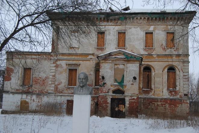 главный дом 1