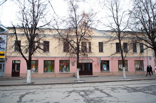 Кинотеатр «Дарьялы». Фото
