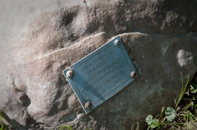 Сад камней. Фото