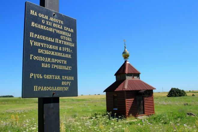 Толпинское городище (Нериньск). Фото