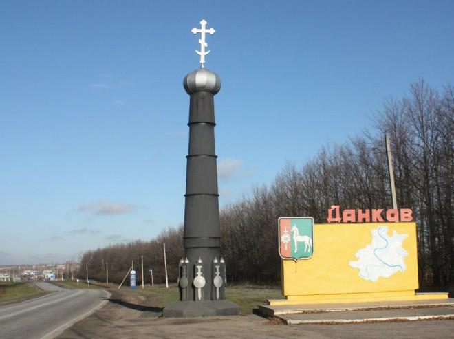 Данковский район - Данков - въезд