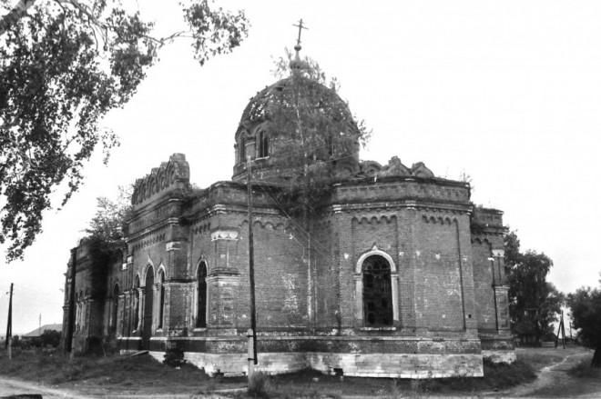 Сергиевский храм. фото 1986 года
