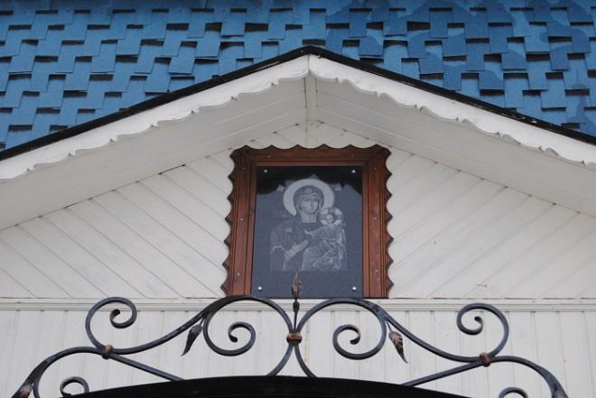 Феодотьевская икона. Фото