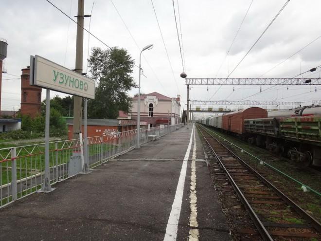 Серебрянопрудский район - Узуново - вокзал