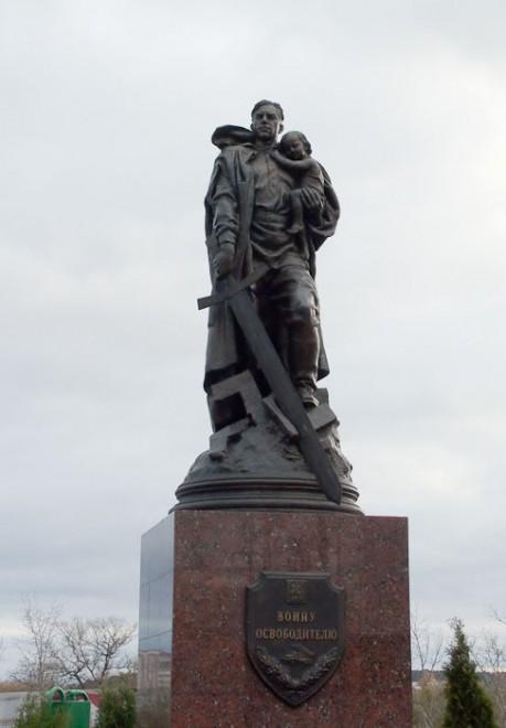 Серпухов - Копия Трептовского памятника в Серпухове