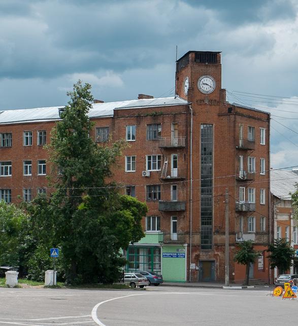 Серпухов - городские часы