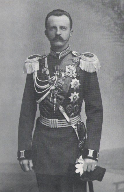 князь Пётр Николаевич