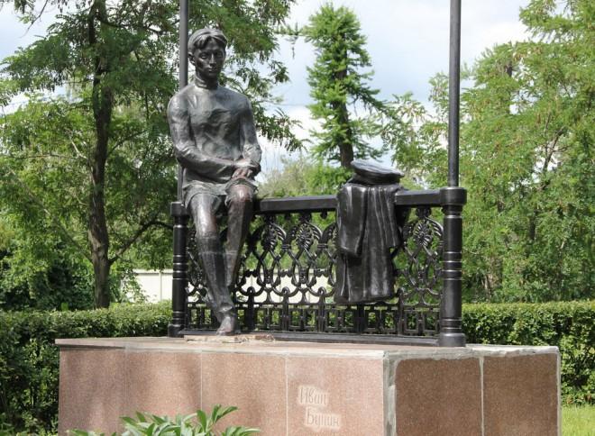 Елец - памятник Бунину-гимназисту