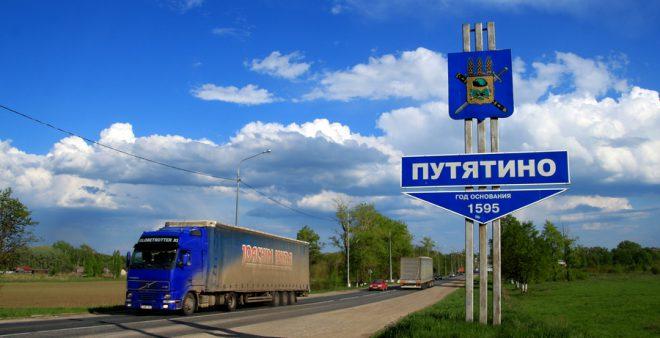 трасса М5 в Путятино - 1