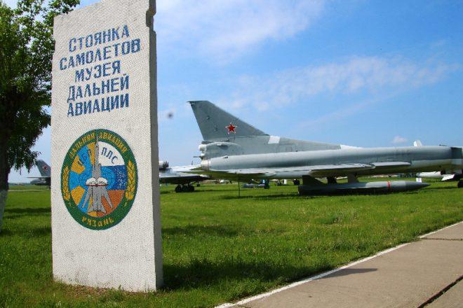 Музей дальней авиации. Фото